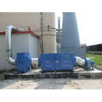 光解技术化工废气净化器