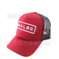 定制网帽夏天太阳帽男女团体印制logo网帽遮阳防晒帽印花透气