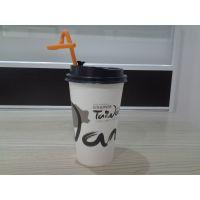 台湾奶茶纸杯订做咖啡杯批发