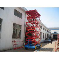 广东长虹岭工业园提供折叠式高空作业升降平台