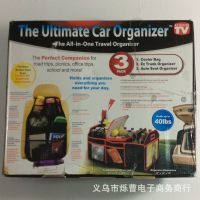 TV新款产品车载保温包 冰包 汽车座椅后置收纳袋