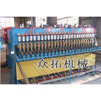 钢筋焊网机冷轧带肋钢筋焊网机生产厂家-河北金同成机械