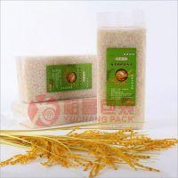 食品真空包装袋 五谷杂粮真空塑料袋 大米包装袋塑料袋