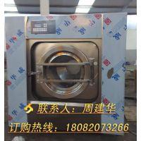 贵州宣威洗衣设备多少钱100kg工业洗脱机什么品牌的好