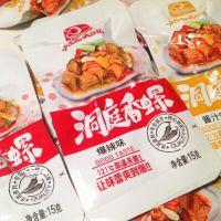 热销亿品东方15g洞庭爆辣田螺 香螺  螺蛳肉包装食品20袋起批