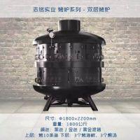 志铭实业双层烤鱼炉,多功能烤鱼炉设备