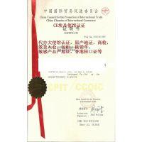 埃及CE证使馆认证,使馆加签要多长时间