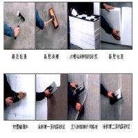 泉鑫建材供应优质外墙保温材料【火热畅销】