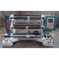 【厂家供应】FQJ-1100型全自动薄膜分切机 薄膜分条机 PET薄膜分切机 优质做工价格实惠