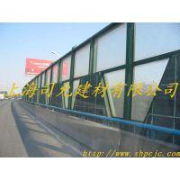 供应上海、苏州、浙江高速公路隔音工程用6mmPC板、8mmPC板