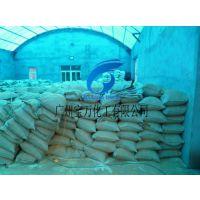 广州总代面向全国优价出优级品硫酸亚铁
