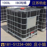 1000L四方铁架桶,运输专用吨桶厂家