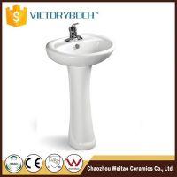 供应潮州陶瓷洗手洗脸立柱盆 V308