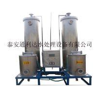 浙江家庭用4T全自动软化水设备