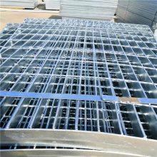 平台热镀锌钢格板-热镀锌钢格板现货-热镀锌钢格板厂家-热镀锌钢格板安装-