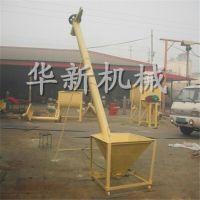 沙子输送机 螺旋上料提升机 高效螺旋输送机 华新机械定制