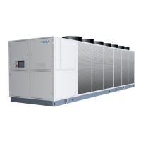 阿尔西机房专用空调维护保养