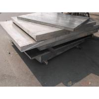 铭立供应6061铝合金棒耐腐蚀6061-T651铝厚板 薄板铝管环保国标西南铝棒
