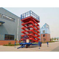 鑫力厂家直销移动式升降平台、12米液压剪叉平台说明