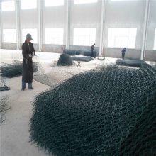 镀锌石笼网型号 加筋格宾网生产 河北雷诺护垫厂家