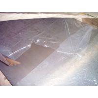 优质冷轧卷板75Cr1宝钢产
