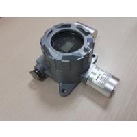 深国安供应环氧乙烷检测仪 防爆型环氧乙烷变送器