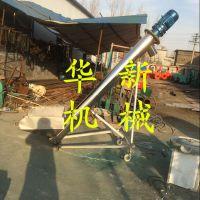 高效率 送料机螺旋式 螺旋上料机长度定做 菜籽螺旋提升机
