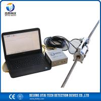 GHY-1型钢丝绳探伤仪|电梯钢丝绳电脑检测仪