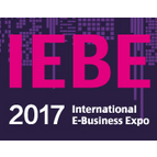 2017IEBE(广州)国际电子商务博览会
