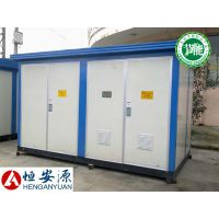 北京恒安源厂价供应全新低损耗S11-M-630KVA/10KV变压器质量三包