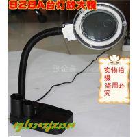 供应928A台灯放大镜 可伸缩型5-10倍放大镜台灯 带笔座笔筒 维修必备