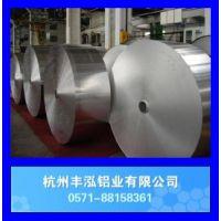 供应5A06铝板、5A06铝棒〖质优价廉〗