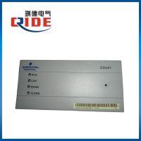 直流配电模块EDU01