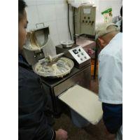 河南千页豆腐斩拌机、诸城汇康机械(图)、千页豆腐斩拌机报价