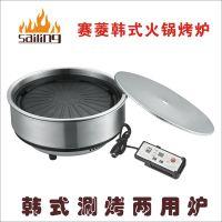赛菱正品圆形火锅烧烤用电陶炉 线控嵌入一体式涮烤不锈钢电陶炉