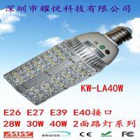 2面发光40W|40瓦2面发光道路照明|小功率2面玉米灯40W|【厂家】