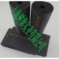 上海富乐斯b1级海绵保温管 凯门工厂***低保温材料价格k-flex