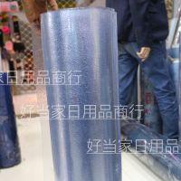 零售整卷批发压纹水滴厂家直销软玻璃新款爆款出售