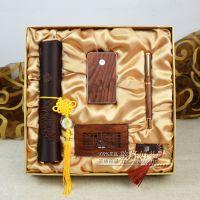 供应平凉礼品公司礼品批发 创意高端商务礼品套装定制红木礼品