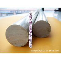 供应美标ASTM4340合金钢、4340圆棒、4340圆钢、钢丝、线材、棒材