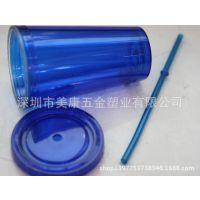 厂家直销 吸管杯 透明塑料吸管冰杯 多色定制随身杯