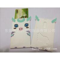 双面硅胶动物卡套名片套 环保硅橡胶证件套公交IC银行卡卡套