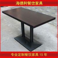 正宗非洲进口时尚古典中式高档江南餐桌 实木餐厅家具 桌子定做