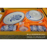 釉中彩骨瓷餐具 淄博陶瓷餐具 套装46头混批 商务礼品定制厂家