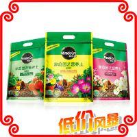 美乐棵营养土 通用型 兰花型 蔬果型 优质盆栽种植营养土 6升装