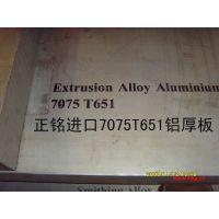 供应进口2A12铝合金方通,规格齐全,