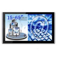 厂家批发监视器 晶美锐24寸高清监视器 JM-H240A01高品质液晶监控产品
