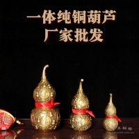 纯铜一体铜葫芦9cm20公分不开盖铜八卦葫芦小号镇宅之宝风水摆件