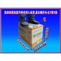 纸箱材质_K级5层双坑_纸箱定做批发,厂价直销,供应中山市各地区