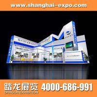 广州展览展示36平米展台设计【点击咨询】